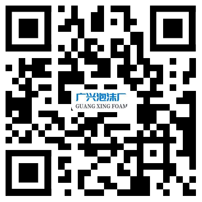 彭州市致和镇广兴泡沫厂