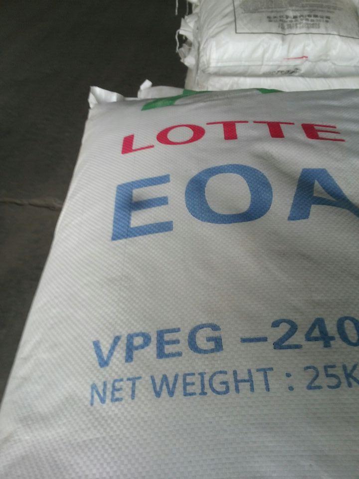 乐天化学大单体VPEG-2400