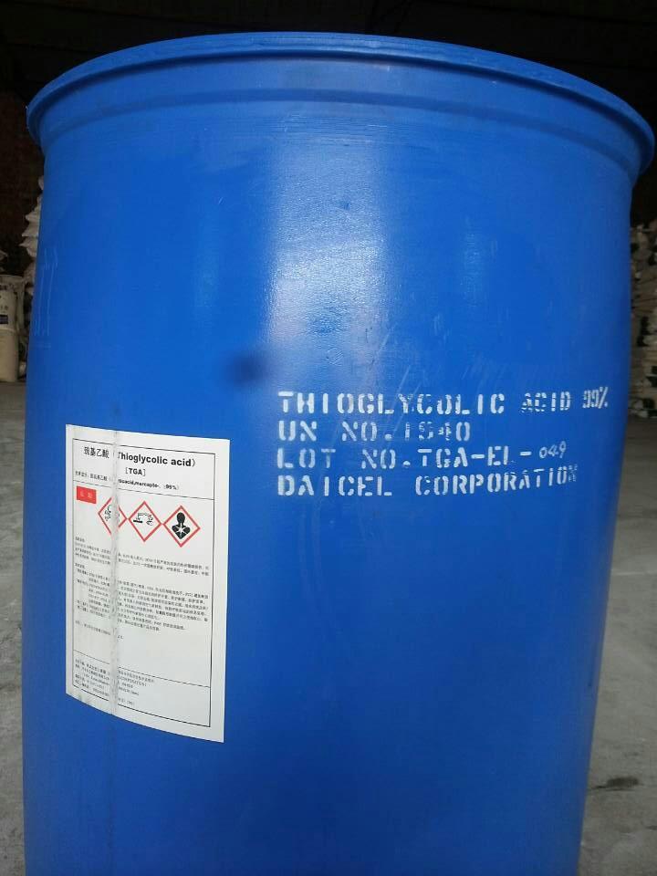日本进口巯基乙酸