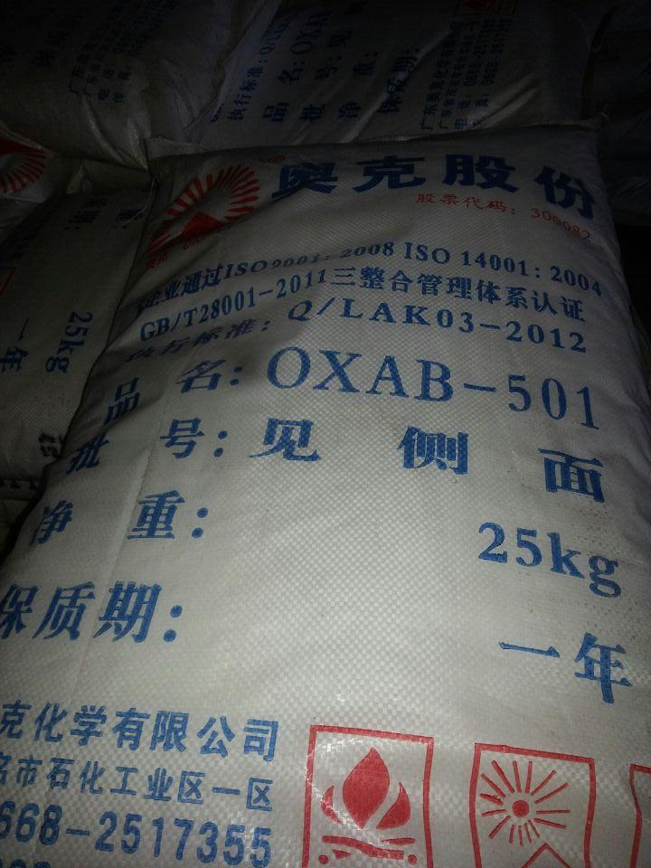 OXAB-501