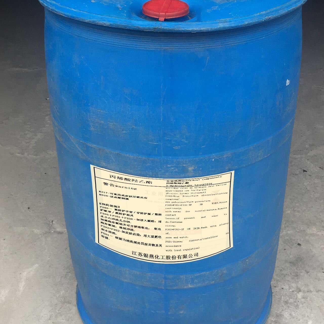 丙烯酸羟乙酯