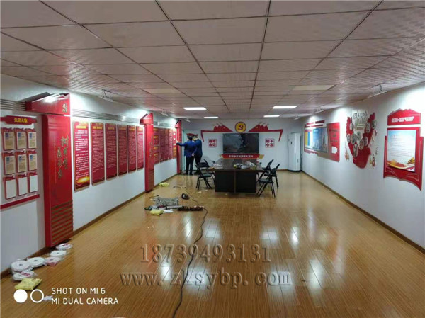 河南党建文化墙