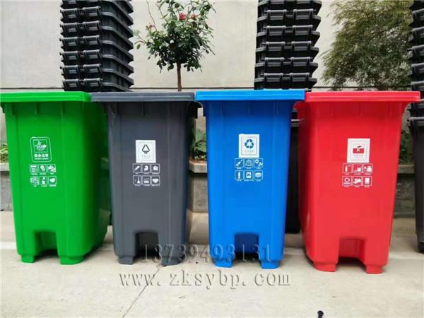 河南环卫垃圾桶