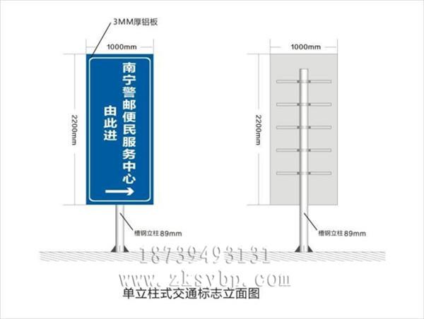 河南交通路标牌价格