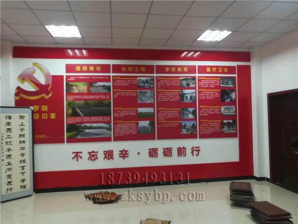 河南党建文化墙定制