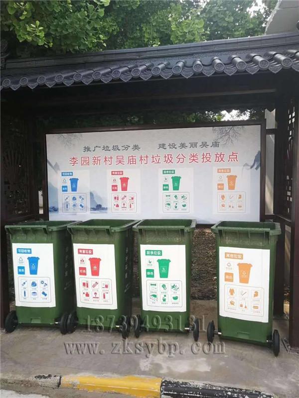 河南垃圾分类亭