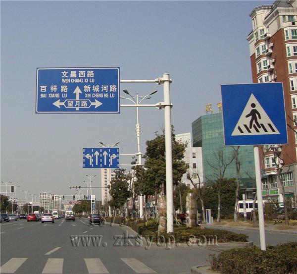 河南交通路标牌