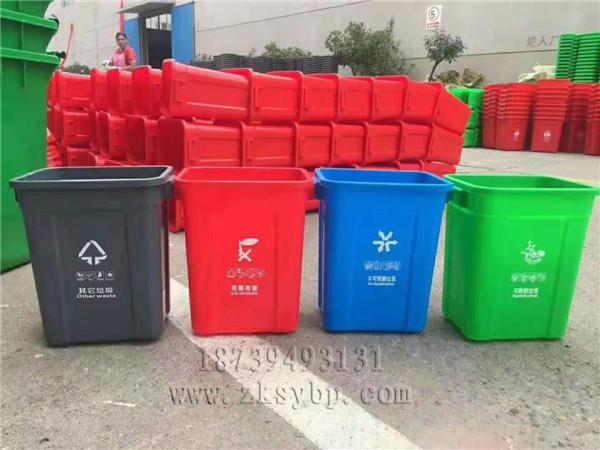河南环卫垃圾桶厂家