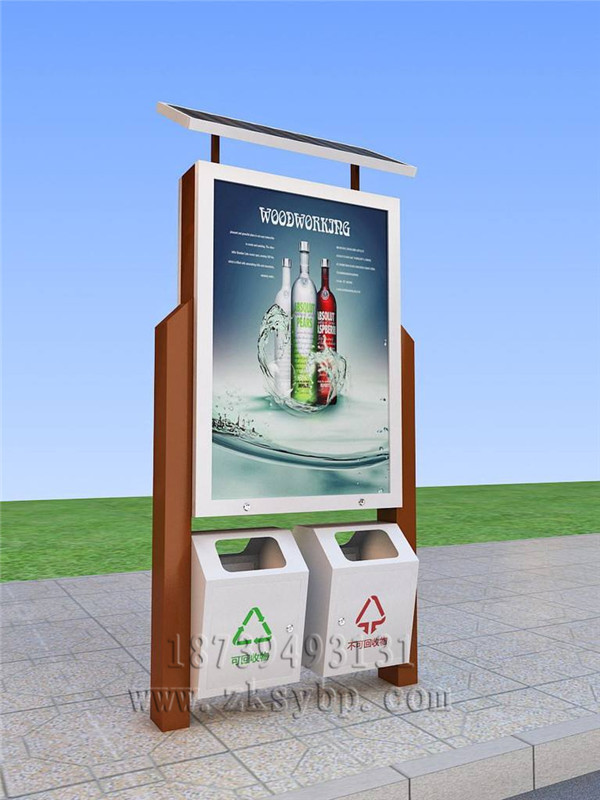 广告垃圾桶