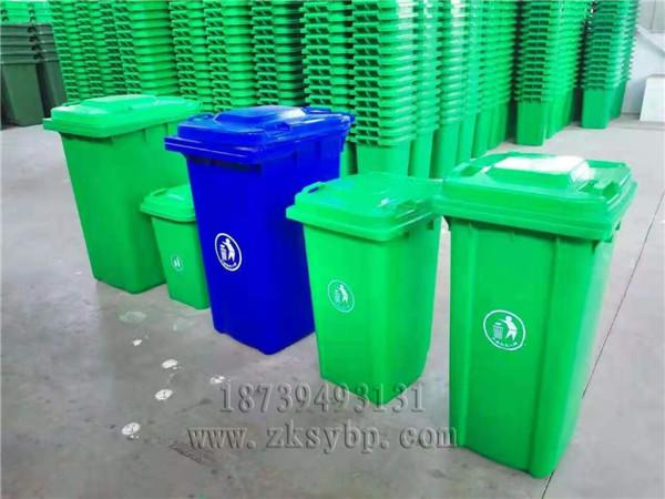 河南环卫垃圾桶价格