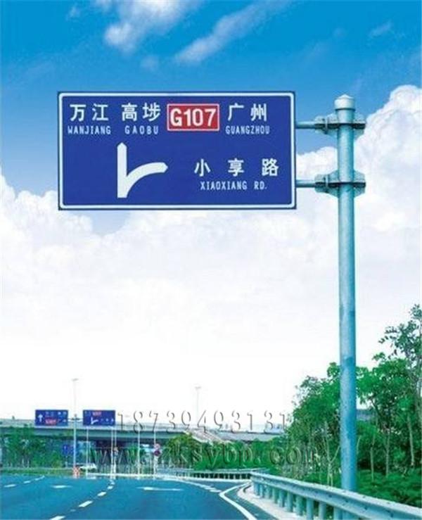 河南交通路标杆牌价格