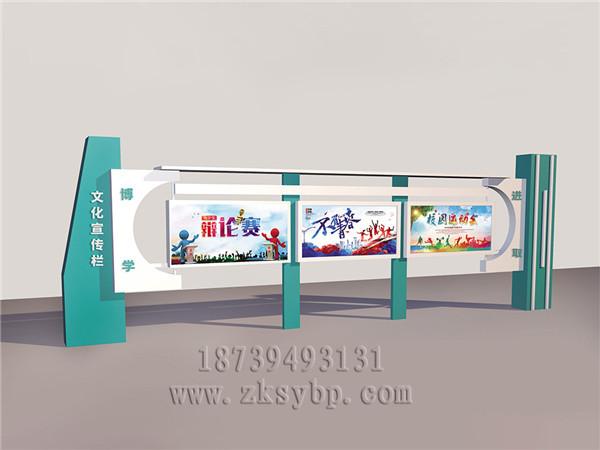 河南文化宣传栏