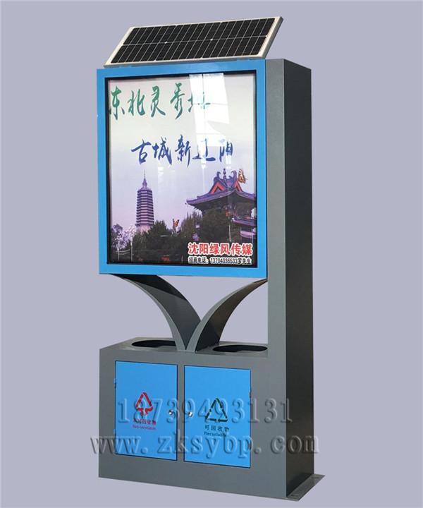 河南广告垃圾桶定制