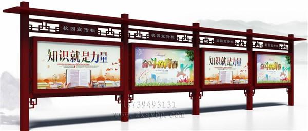 河南宣传栏价格