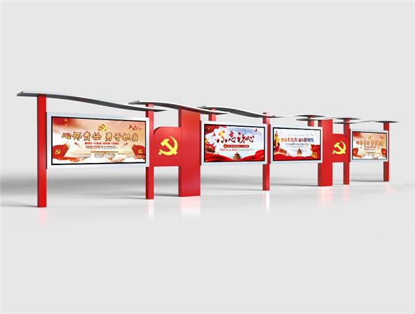 河南党建宣传牌生产
