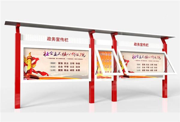 河南党建宣传牌厂家