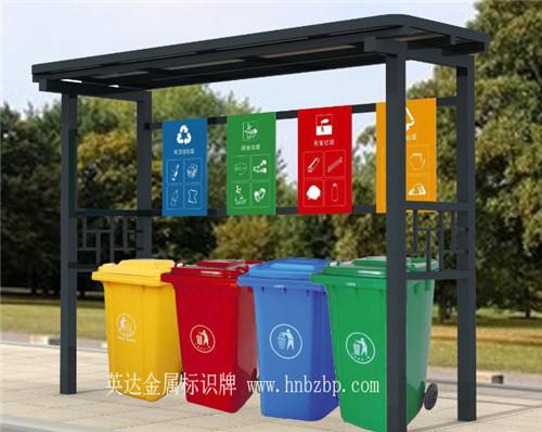 河南垃圾分类亭公司