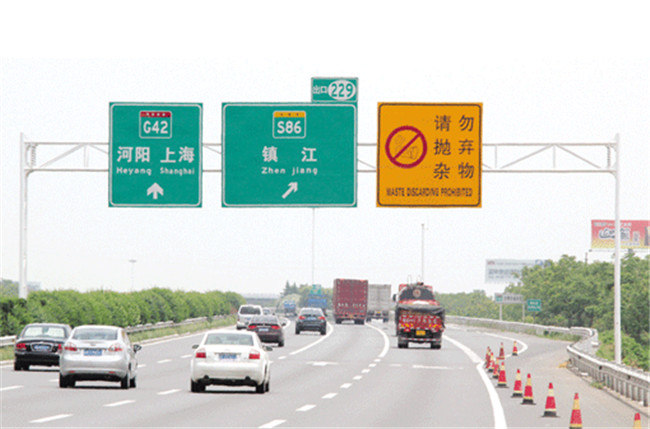 河南标志牌