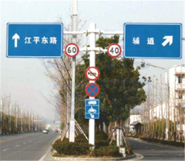 河南交通路杆标牌