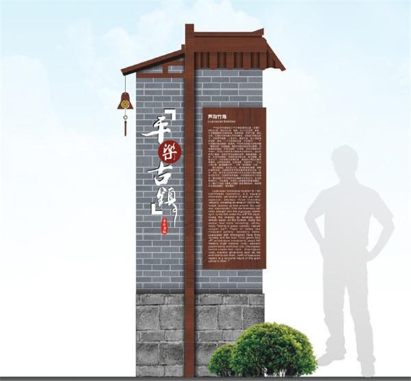 河南景区标牌定制
