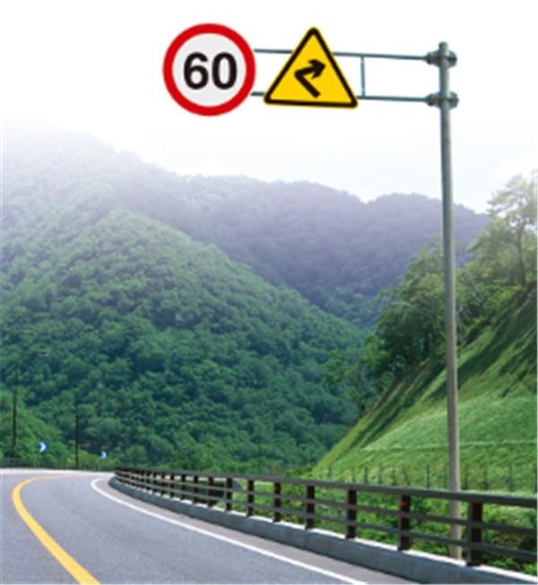 河南交通路标牌制作