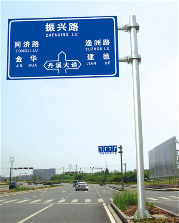 河南交通路标杆牌