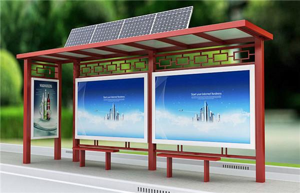 郑州公交候车亭
