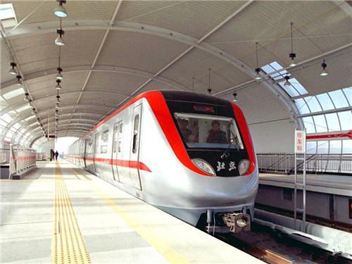 河南挡烟垂壁-北京火车站