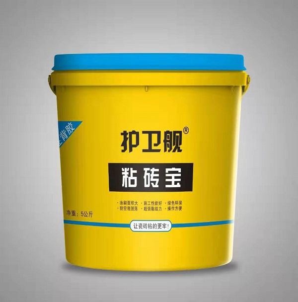 内蒙古防水涂料厂家