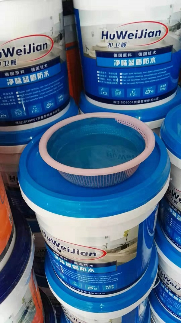 防水涂料生产