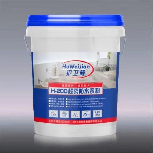 H-200超柔防水浆料