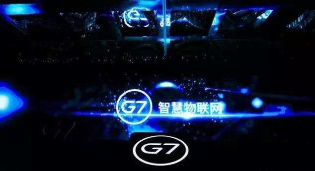 当传统物流遇到产业互联网,G7的极致成长从何而来?