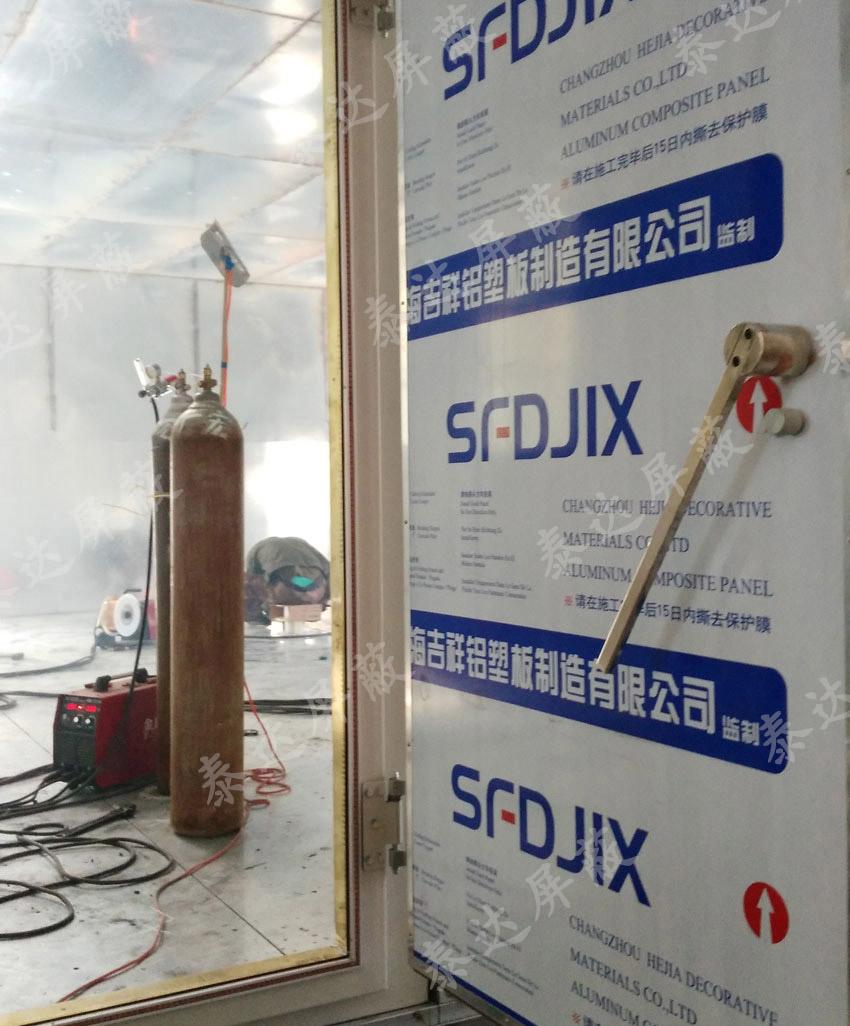 甘肃省无水市检察院使用电磁屏蔽机房工程案例展示