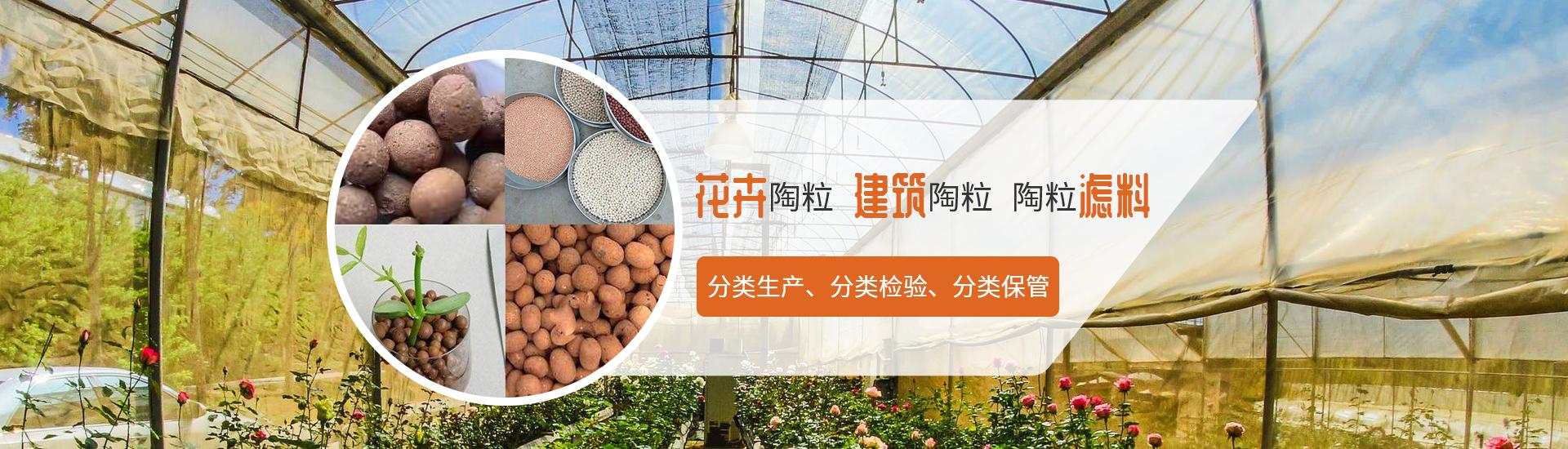 白银陶粒生产