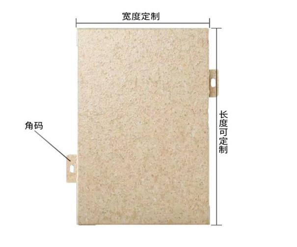 仿石纹热转印幕墙铝单板