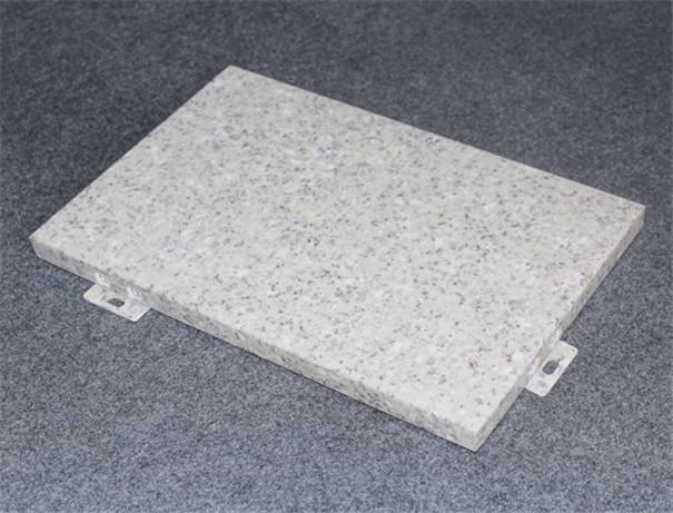 甘肃石纹铝单板