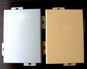 购买外墙铝单板