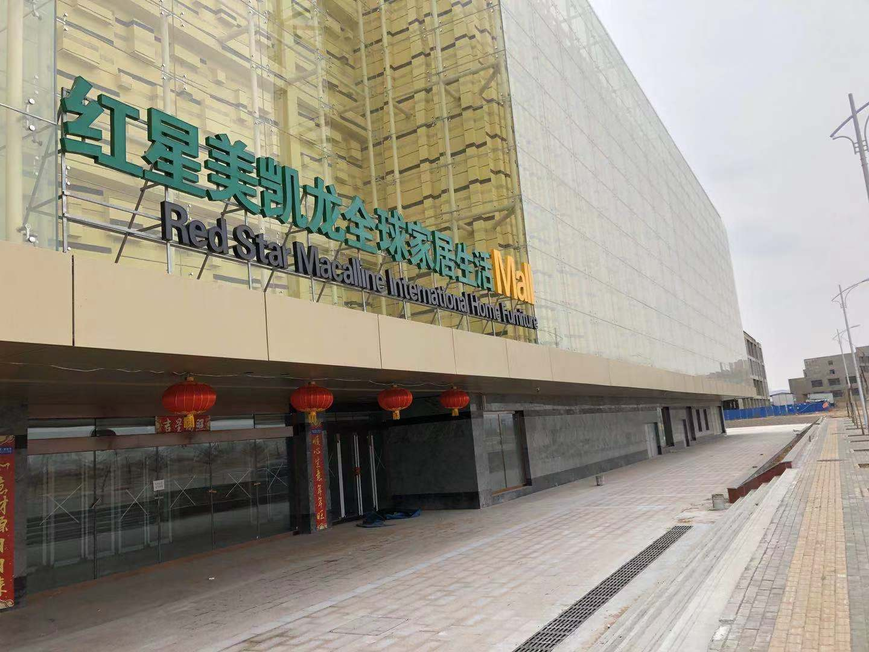 新区铝单板幕墙项目