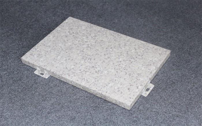 2.5mm铝单板