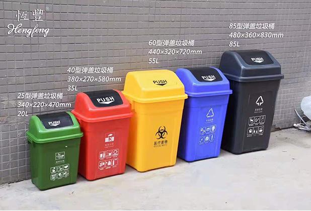 购买垃圾桶就要选择正规的成都塑料垃圾桶厂家