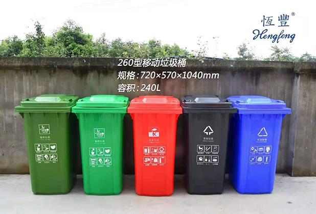 成都塑料垃圾桶廠家