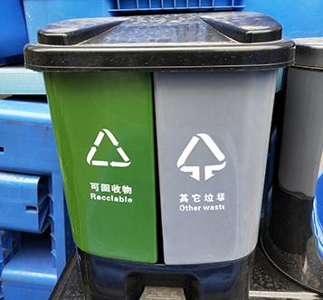 成都垃圾桶成功案例