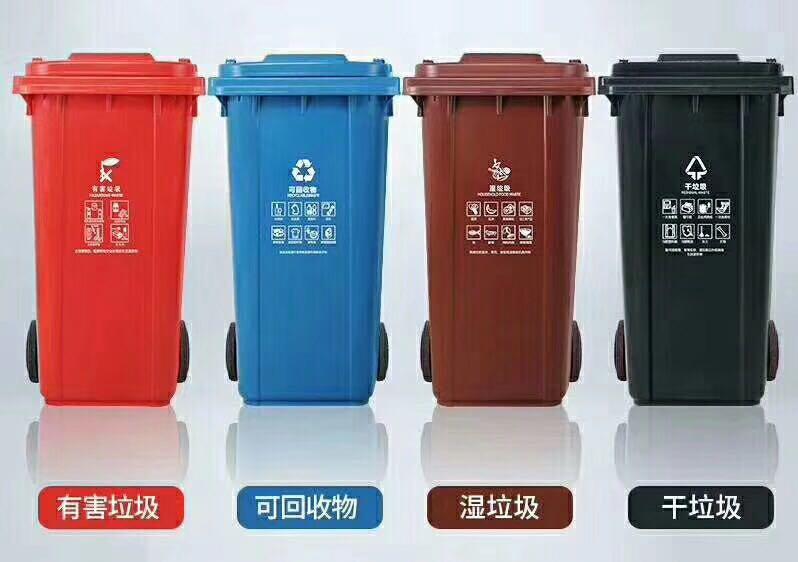 成都垃圾桶