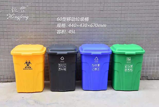 你知道塑料垃圾桶也是需要清洁的吗?