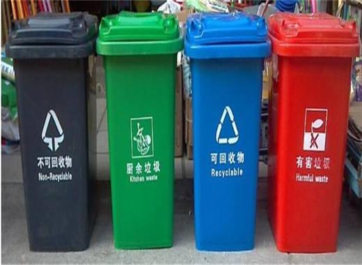 塑料垃圾桶比其他垃圾桶更容易清洁你知道吗?