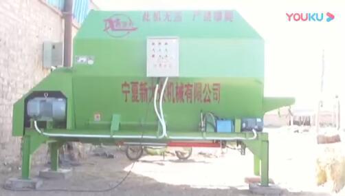 9TMR-4全混合日粮制备机视频展示