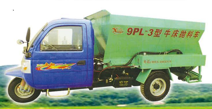 9PL-3型牛床抛料机