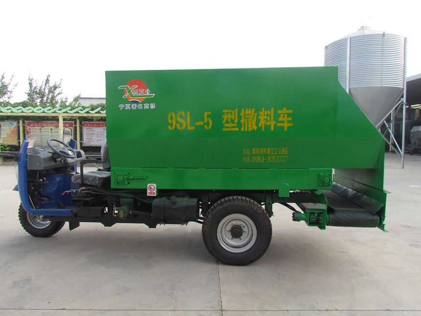 9SL-5撒料机(升级款)