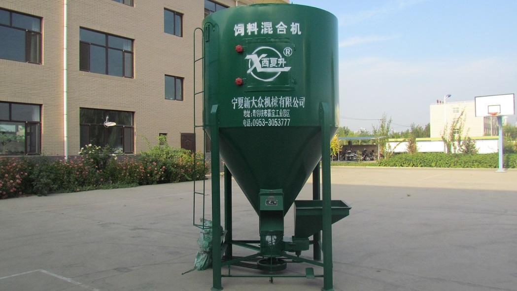 9HL-2000饲料混合机