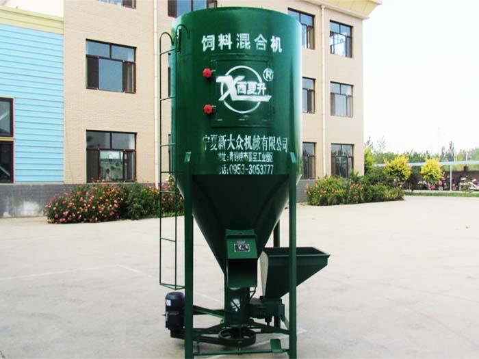 9HL-1000米乐m6app混合机